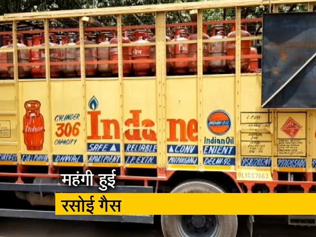 Videos : सिटी सेंटर: रसोई गैस सिलिंडर महंगा, आईपीएल सट्टेबाजी केस में अरबाज को समन