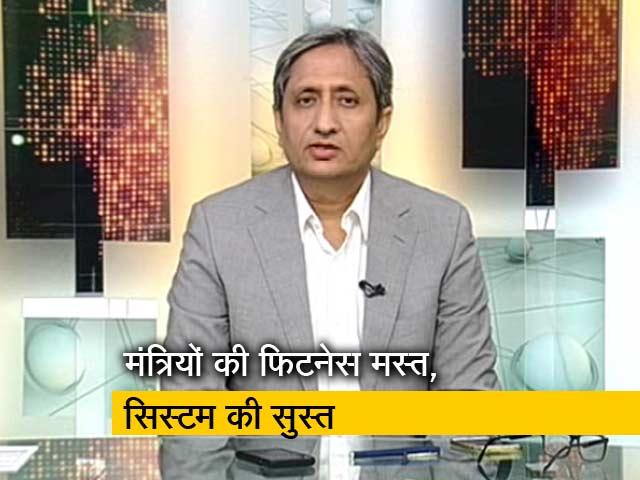 Videos : प्राइम टाइम : चैनलों का भारत बनाम लोगों का भारत