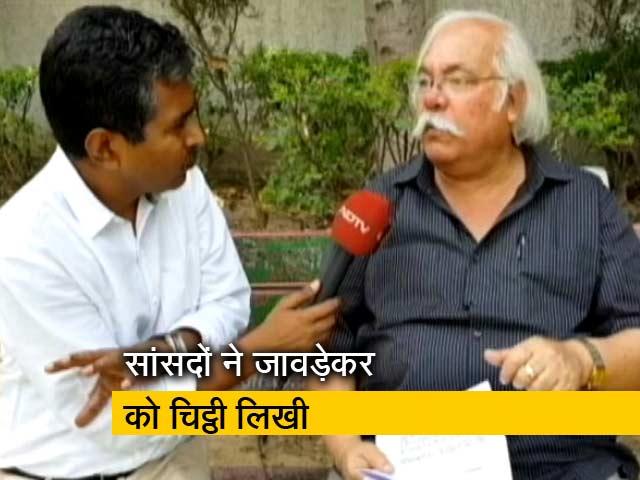 Videos : IIM रोहतक के डायरेक्टर की नियुक्ति पर सांसदों ने उठाए सवाल