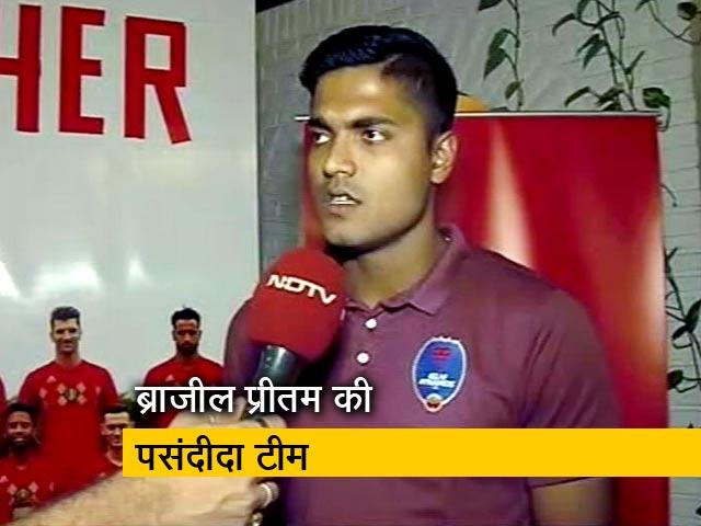 Video : बेल्जियम की ब्राजील पर जीत के बाद NDTV से यह बोले भारतीय फुटबॉलर प्रीतम कोटल