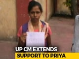 Video : Yogi Adityanath Gives Financial Aid To Shooter Priya Singh