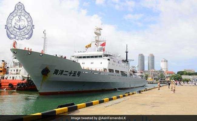 Chinese Hydrographic Survey Ship Arrives In Sri Lanka On Goodwill Visit