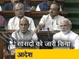 Video : इंडिया 7 बजे: अविश्वास प्रस्ताव को लेकर मोदी सरकार तैयार
