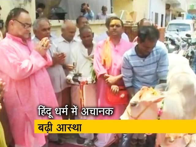 Videos : BJP के मुस्लिम नेताओं में हिंदू दिखने की होड़