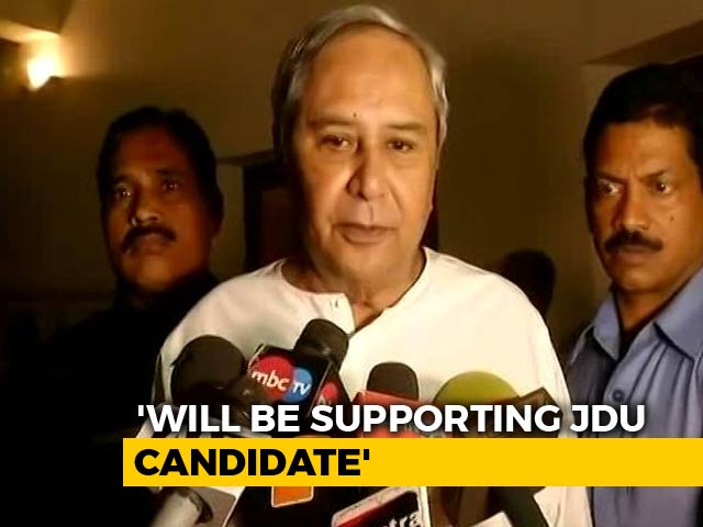 Video : Naveen Patnaik Party Gives BJP An Edge In Rajya Sabha Today