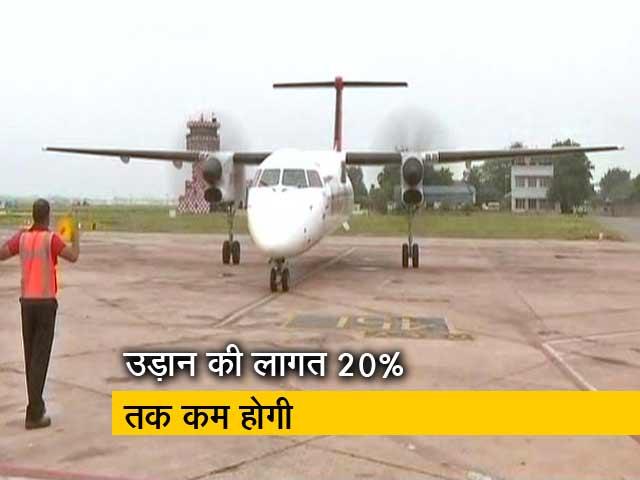 Video : देश में पहली बार बायो ईंधन से उड़ा विमान