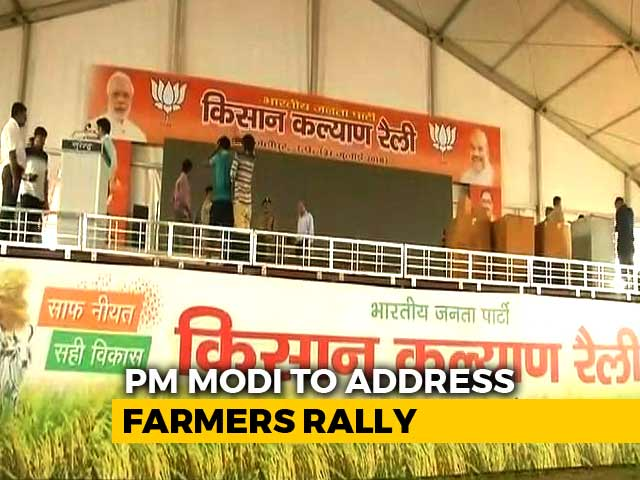 Video : PM Modi To Address Sugarcane Farmers, His Third Visit To UP In A Month