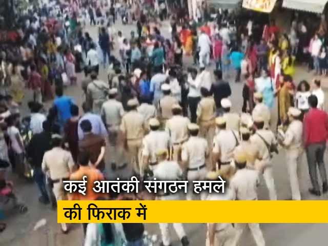 Videos : 15 अगस्त से पहले आतंकी हमले का ख़तरा, रेलवे स्टेशनों पर कड़ी सुरक्षा