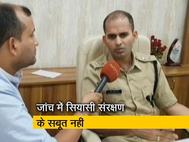 Videos : भोपाल में छात्रावास संचालक पर एक और रेप का आरोप