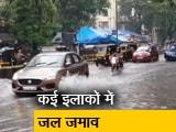 Video : सिटी सेंटर: बारिश ने रोकी मुंबई की रफ्तार, बागपत जेल में डॉन की हत्या