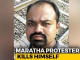 Video : Man Commits Suicide Over Maratha Quota Demand, After Facebook Hint