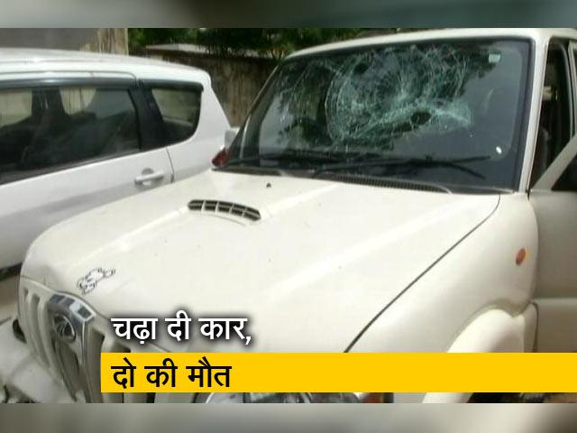 Videos : जयपुर में प्रॉपर्टी डीलर ने नशे में चढ़ा दी गाड़ी, दो की मौत