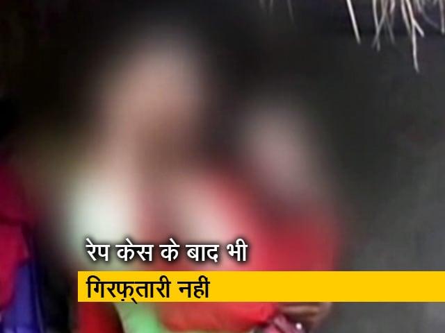 Videos : छत्तीसगढ़ के गृहमंत्री के भतीजे पर रेप का आरोप