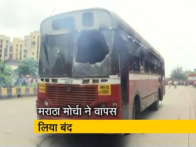 Video : मराठा मोर्चा ने मुंबई बंद वापस लिया
