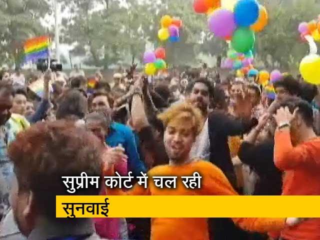 Videos : क्या धारा 377 मौलिक अधिकारों का उल्लंघन?