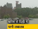 Video: Top News @10AM: दिल्ली-NCR में सुबह से मूसलाधार बारिश, ट्रैफिक जाम