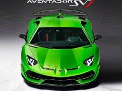 Lamborghini Aventador SVJ First Official Image Leaks