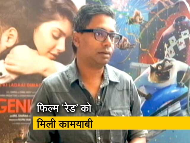 Videos : ये फिल्म नहीं आसां : निर्देशक राजकुमार गुप्ता से खास बातचीत