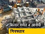 Video : बड़ी खबर: 22 घंटे से बचाव अभियान जारी