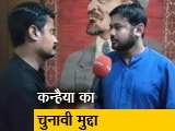 Video : कन्हैया कुमार बेगूसराय से चुनाव लड़े तो उठाएंगे यह मुद्दा