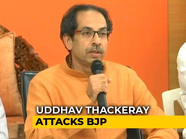 "Video : ""You Want To Save Gau-Mata, But What About Mata,"" Says Uddhav Thackeray"