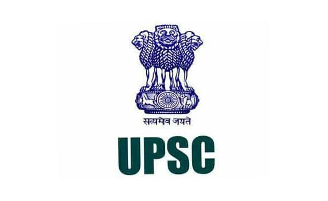 UPSC Declares Final Result For CDS Exam (I) 2018