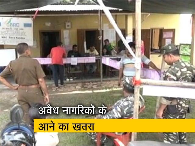 Videos : विमान से आ रहे हैं अवैध नागरिक : मणिपुर के मुख्यमंत्री