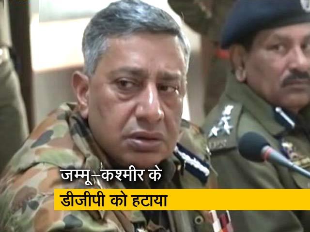 Videos : जम्मू-कश्मीर के डीजीपी का मामला सुप्रीम कोर्ट पहुंचा