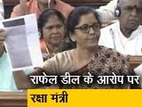 Video : 'सीक्रेसी पैक्ट' पर UPA के काल में दस्तखत हुए: रक्षामंत्री निर्मला सीतारमण