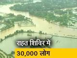 Video : केरल में भारी बारिश का कहर, अबतक 29 लोगों की मौत