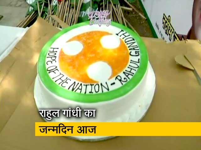 Videos : राहुल गांधी हुए 48 साल के, पीएम मोदी ने दी बधाई