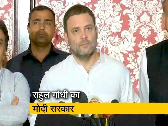 Videos : राहुल गांधी ने मोदी सरकार को बताया गरीब विरोधी, कहा- सरकार सिर्फ चंद अमीरों के लिए काम कर रही