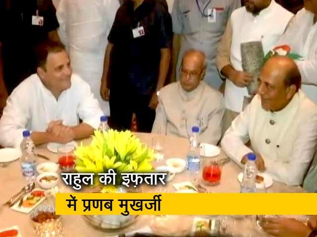 Videos : Top News @8AM: राहुल की इफ़्तार में विपक्षी एकजुटता की झलक