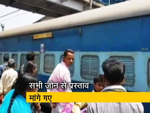 Videos : सिटी सेंटर: बदल सकता है रेलवे का टाइम टेबल, मुंबई की बारिश में दीवार गिरने से दहशत