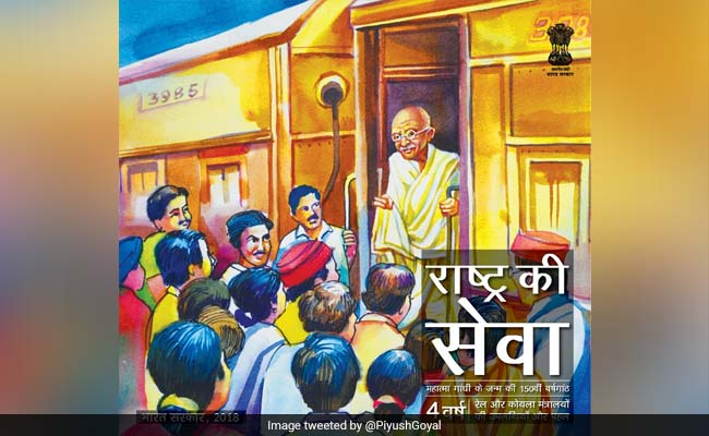 Artwork By Peon Selected As Cover Of Rail Ministry's Booklet Of Achievements