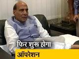 Video: जम्मू-कश्मीर में आतंकवादियों के खिलाफ फिर शुरू होगा ऑपरेशन