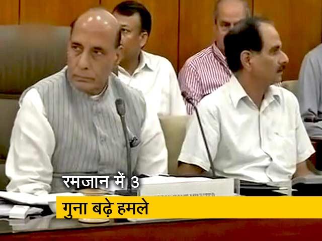 Videos : कश्मीर: जारी रहेगा सीजफायर? आज गृह मंत्रालय की अहम बैठक