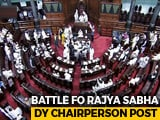 Video : For Rajya Sabha Deputy Post, Congress Accepts Mamata Banerjee's Lead