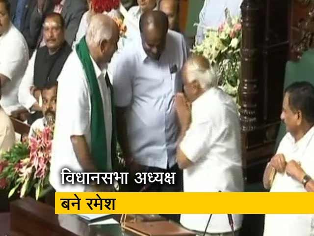Videos : कर्नाटक: कुमारस्वामी का फ्लोर टेस्ट आज