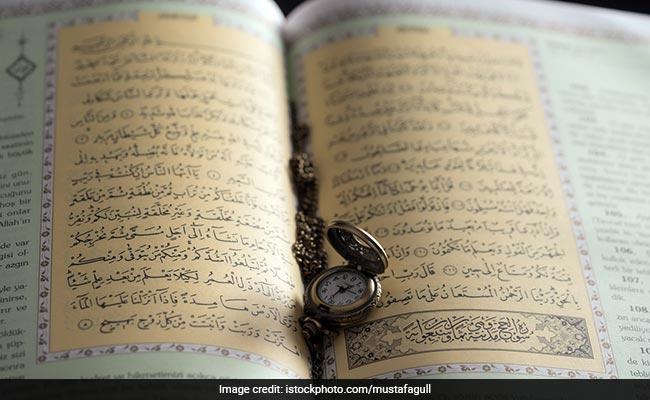 Ramzan 2018: रोज़ सेहरी और इफ्तार का सही समय, देखें यहां
