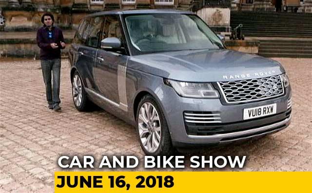 Video : Range Rover Goes Hybrid, Range Rover Sport SVR