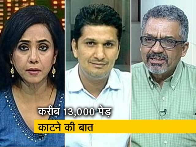Videos : रणनीति : क्या दिल्ली में चलेगा 'चिपको आंदोलन'?