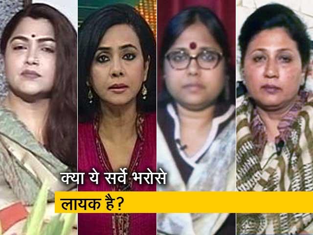 Videos : रणनीति : भारत महिलाओं के लिए दुनिया का सबसे खतरनाक देश कैसे?