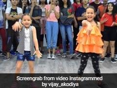 बादशाह के 'तेरे नाल नचना...' गाने पर बच्चों का धमाल, डांस फ्लोर पर लगाई आग... देखें Video