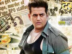 रवि किशन को सलमान खान की फिल्म से मिली पहचान, जानें सिनेमा से सियासत तक का सफर
