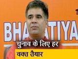 Video : जम्मू कश्मीर में राज्यपाल शासन लागू, बीजेपी प्रदेश अध्यक्ष ने कहा- चुनाव के लिए हर वक्त तैयार
