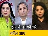 Video: जान से मारने की धमकी के बाद NDTV के पत्रकार रवीश कुमार की प्रतिक्रिया