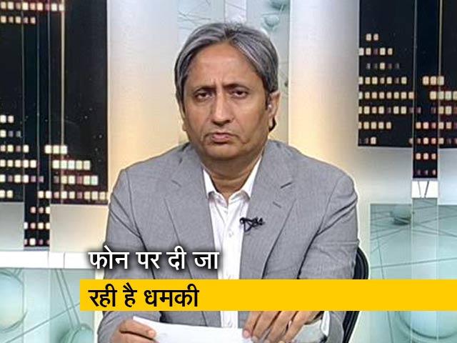 Video : रवीश कुमार को जान से मारने की धमकी
