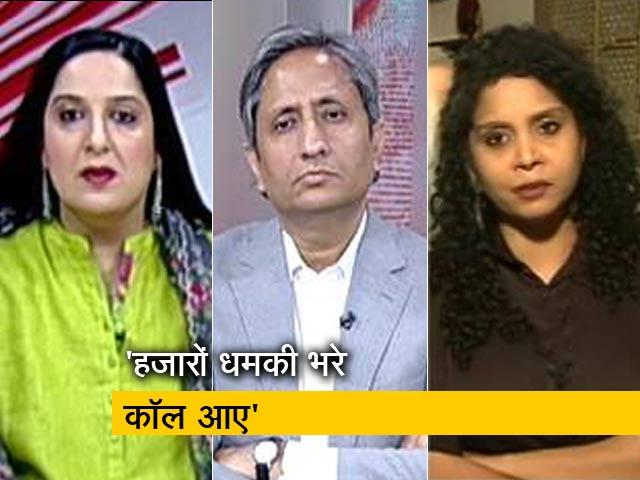 Video : जान से मारने की धमकी के बाद NDTV के पत्रकार रवीश कुमार की प्रतिक्रिया