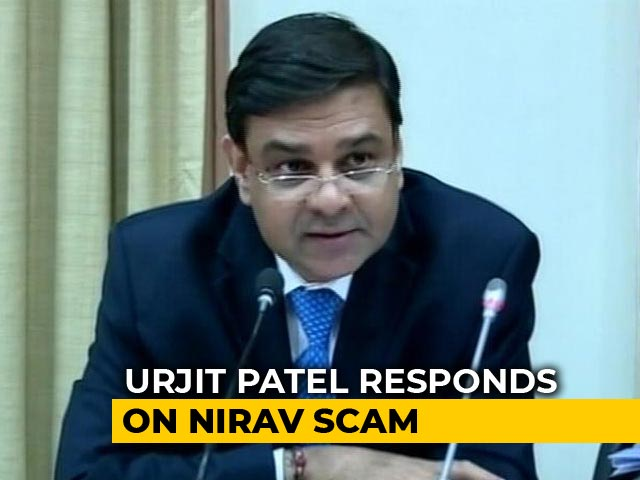 Video : RBI Chief Questioned By MPs On Supervision Fail In Nirav Modi Scandal